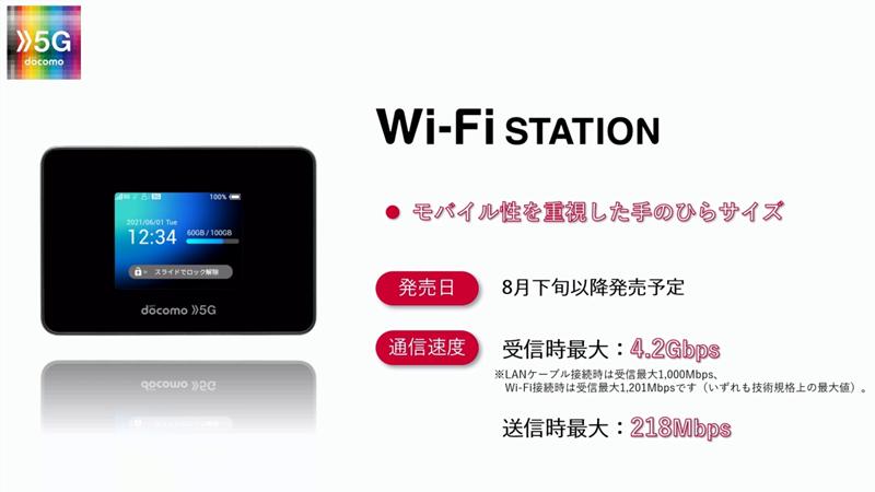 Wi-Fi STATION SH-52B