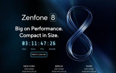ASUS ZenFone 8 Flip、ZenFone8の外観や詳細がリーク