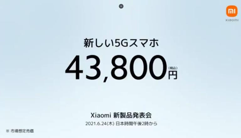 Xiaomi-20210624