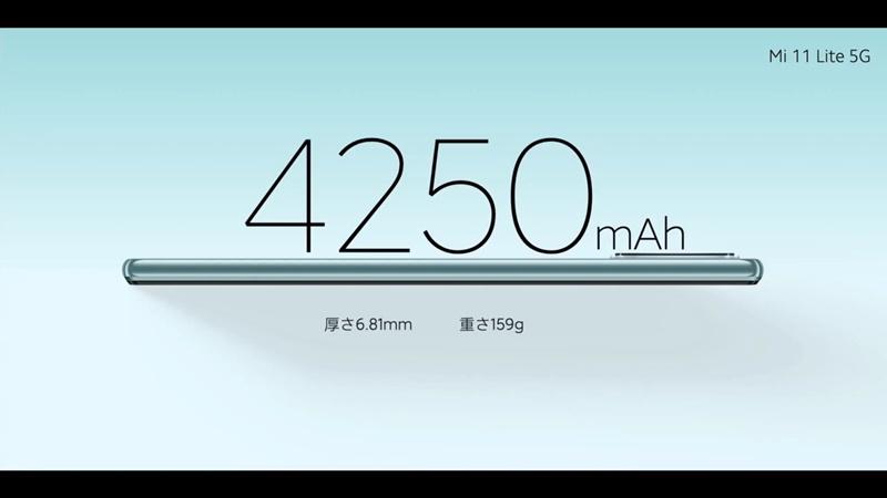 Xiaomi-Mi 11 Lite 5G軽さ