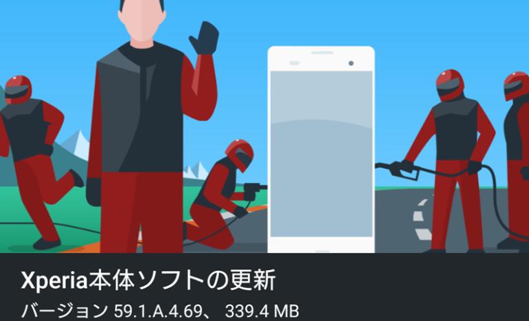 xq-au42-update-20210623アップデート
