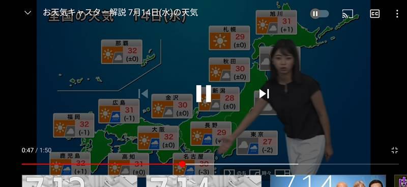 720p再生
