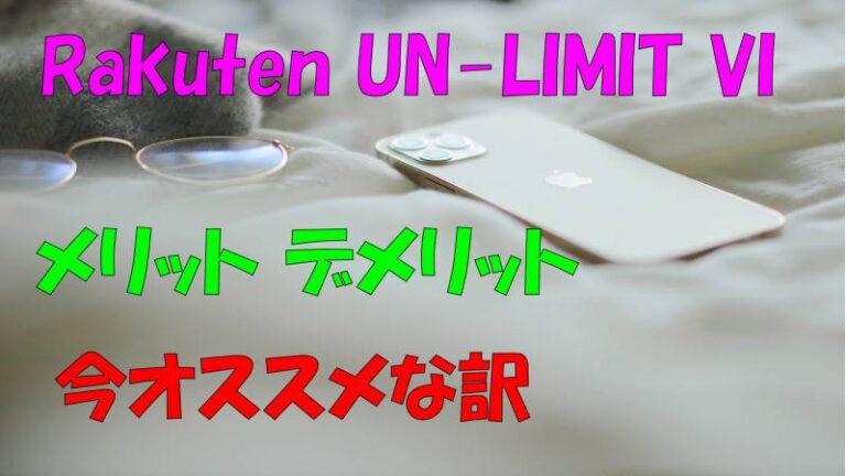 rakuten-un-limit-vi-great-value